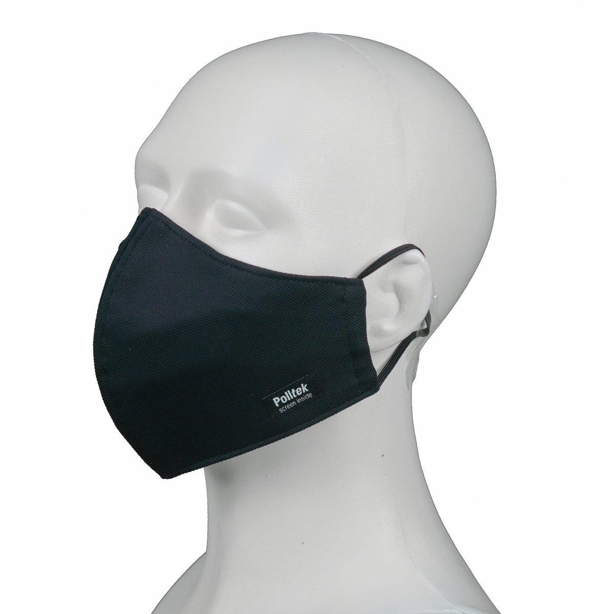 Polltek ultra-fijnstof mondkapje N95 active carbon kleur zwart